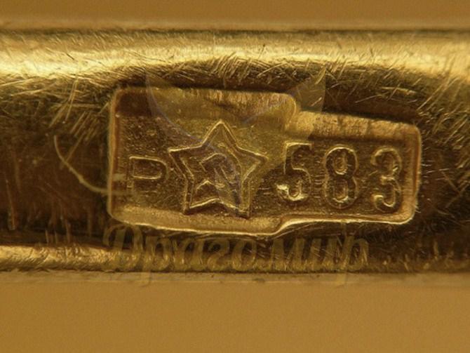 Скупка золота 583