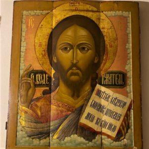 Продать старинную икону в Москве: оценка и выкуп на выгодных условиях